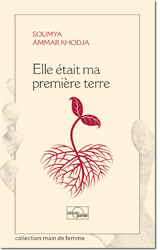 COUV-ELLE-ETAIT-MA-PREMIERE-TERRE