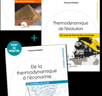 </br>Pack «Les indispensables de François Roddier»